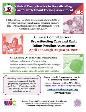 Clinical Lactation Education Training Flyer Thumbnail